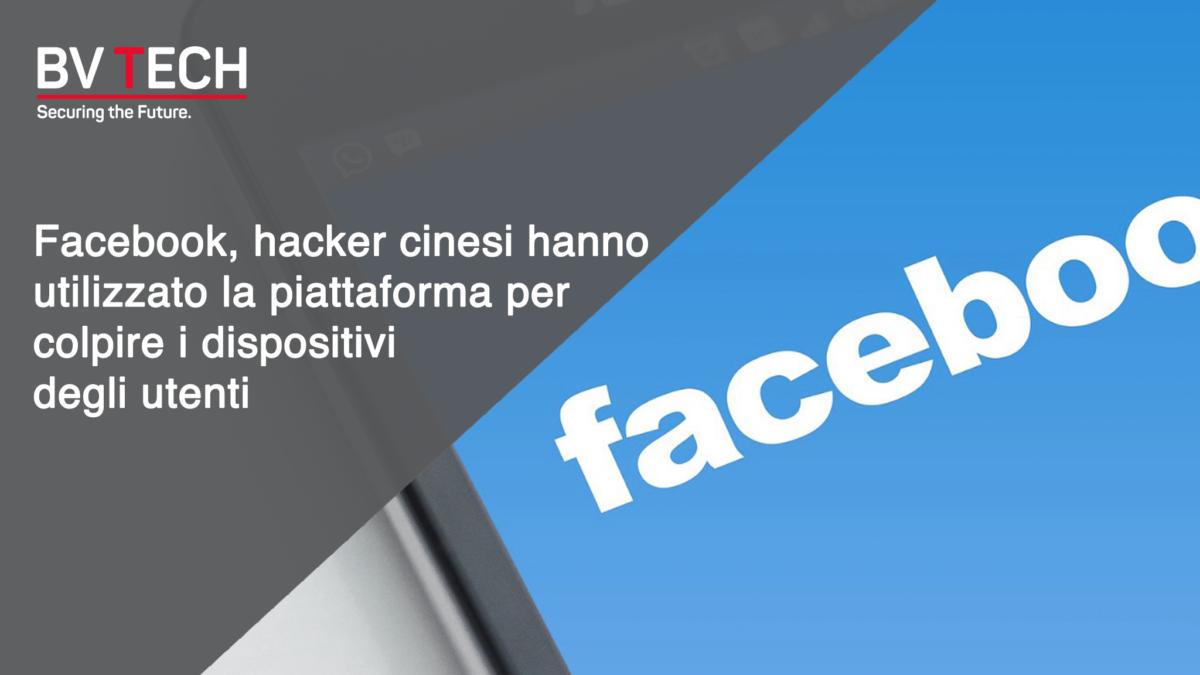 Facebook dispositivi